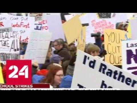 Сотни школ в США на один день вынужденно прекратили свою работу - Россия 24