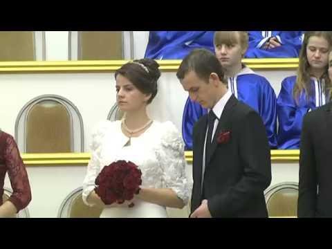 Бракосочетание: Максим и