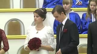 Бракосочетание: Максим и Анна (16 ноября 2013 г.)