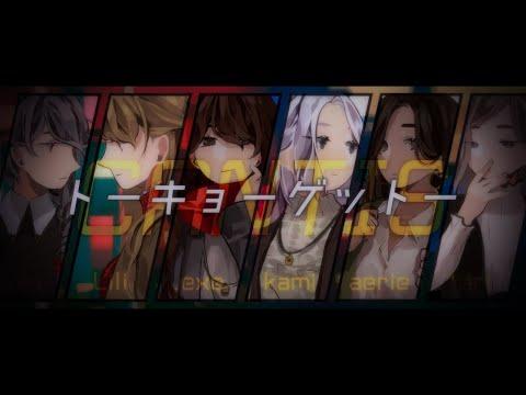 【HP-R3】Tokyo Ghetto / トーキョーゲットー【Cantis】