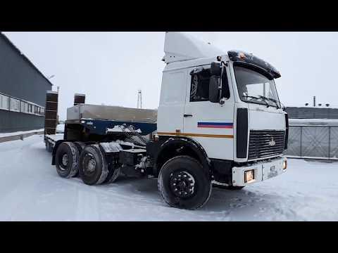 Продам: Седельный тягач МАЗ 64229-032 (6х4), ЯМЗ-238Д-турбо (330л.с.) + Трал ЧМЗАП-93853. ОТС!