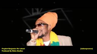 New Prophet Benjamain : NO LOKANI [2013 Trinidad Chutney Soca][Produced By Maha Studios]