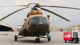 AAF To Get 165 Black Hawks Over Next Few Years