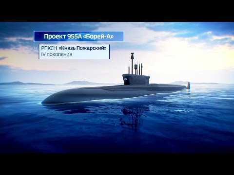 Russia Navy - Prince Pozharsky Borei-Class Nuclear Ballistic Missile Submarine Simulation [1080p]