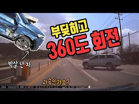 자동차보험확인