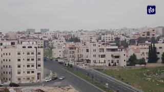 لجنة حكومية لتقييم أثر أزمة كورونا على قطاع الإسكان في الأردن وتحفيزه | 06-06-2020