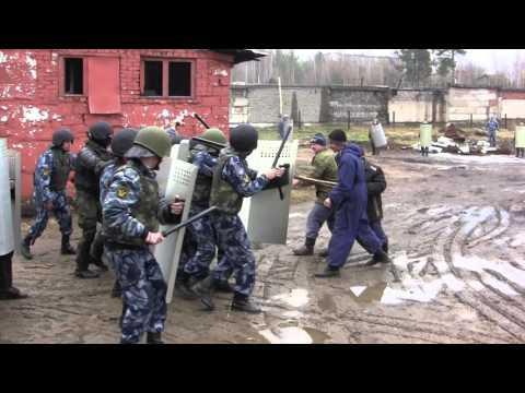 В СИЗО Кировграда отработали действия по ликвидации массовых беспорядков