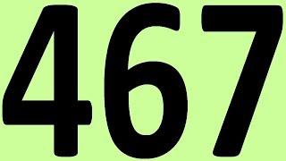 АНГЛИЙСКИЙ ЯЗЫК ДО АВТОМАТИЗМА ЧАСТЬ 2 УРОК 467 ИТОГОВАЯ КОНТРОЛЬНАЯ УРОКИ АНГЛИЙСКОГО ЯЗЫКА