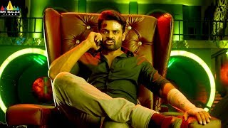 Inttelligent Movie Release Trailer | Latest Telugu Trailers 2018 | Sai Dharam Tej, Lavanya Tripathi