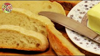 Чиабатта. Домашний хлеб. Просто, вкусно, недорого.