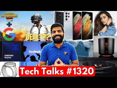 Tech Talks #1320 – PUBG Mobile Google Deal, OnePlus Watch, Realme Watch S Pro, iPhone 13 5G, Mi 10i