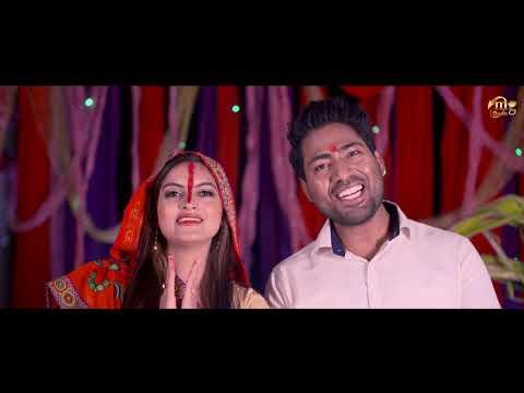 bhojpuri-superhit-dj-song-2018-|-chhath-puja-song-|-sonia-raj-|-chhath-geet-2018-|-mg-records