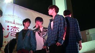 9 - 11 Feb 2019 / 東京タワー 屋外特設会場 TAIWAN FESTIVAL 2019 (Spr...