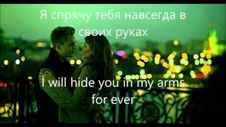 Egor Kreed - Больше чем любовь lyrics W English translation
