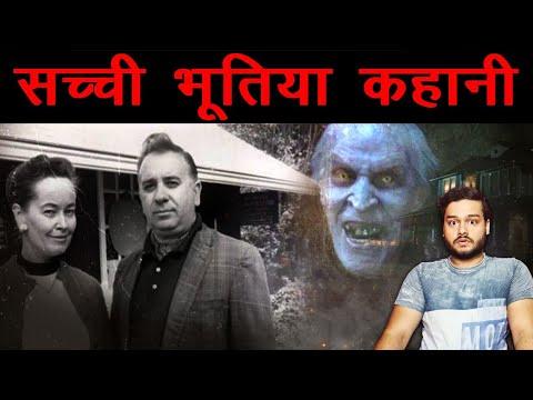 Conjuring 3 Ki Sacchi Bhutiya Kahani – Conjuring 3 Movie Story Explained – AMF Ep 62