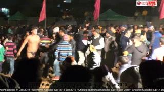 [LIVE] Kaimbwala [UT] Kushti Dangal 14 Jan 2019