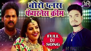 Boro Plus Fairness Cream   Pawan Singh  Full Dj Remix Bhojpuri Songs 2018 Dj Amresh Raj Chattisgarh