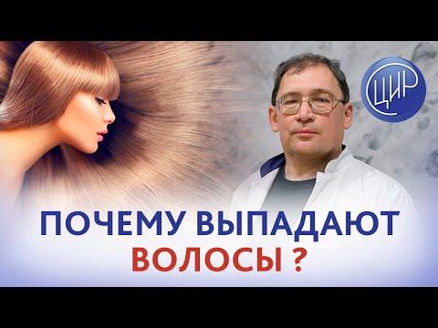 Почему выпадают волосы при приёме ДГЭА (дегидроэпиандростерона)? Чем заменить ДГЭА при низком АМГ?