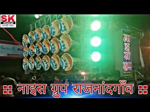 Sai Sandal By Nice Dhumal Group Rajnandgaon 2018