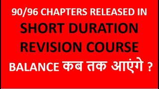 90/96 Chapters Released in Short Duration Revision Course (SDRC) for NEET 2021 - Balance Till When?