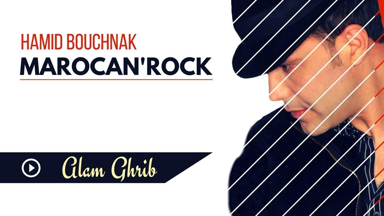 BOUCHNAK 2010 GRATUIT TÉLÉCHARGER HAMID