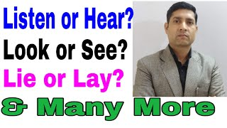 CONFUSING VERBS - Listen or Hear ? Look or See ? Verbs often Confused | Commonly Confused Verbs