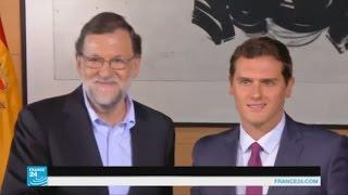 إسبانيا: راخوي يعلن أنه سيتقدم بتشكيلته للبرلمان