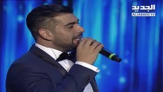 آدم - حفلة كازينو لبنان - ارجعلي يا حبيبي