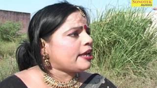 Haryanavi Comedy Natak-  Bhabhi Ram Pyari 2 |  Santram Banjara, Pushpa Gusai