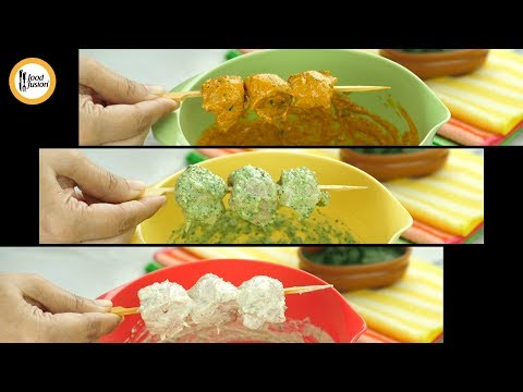 Chicken Boti 3 Delicious ways  Recipes by Food Recipes