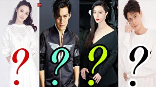 THE LEGEND OF BA QING (2020) FAN BINGBING & DYLAN KUO } UPCOMING CHINESE DRAMA || CAST AGES & NAME