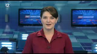 Омск: Час новостей от 17 мая 2019 года (14:00). Новости