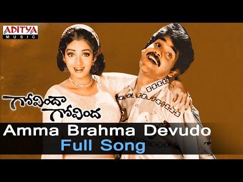 Amma Brahma Devudo Full Song   ll Govinda Govinda Movie  Songs ll Nagarjuna, Sridevi