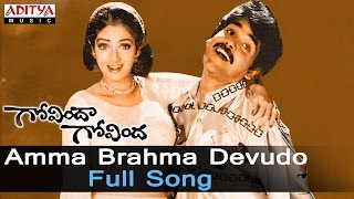 Amma Brahma Devudo Full Song   ll Govinda Govinda Movie  Songs ll Nagarjuna, Sridevi