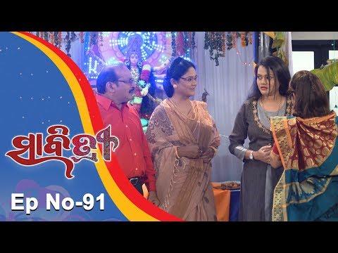 Savitri | Full Ep 91 | 22nd Oct 2018 | Odia Serial – TarangTV