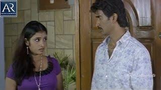 Sorry Maa Aayana Intlo Unnadu Movie Scenes | Husband Know about Wife Affair | AR Entertainments