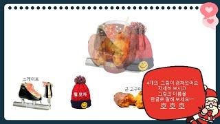 [선미쌤PPT]자세히 보아야 예쁘다PPT#Hangeul