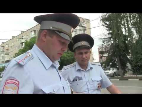 Полиция и СпецСвязь получают штрафы г.Батайск