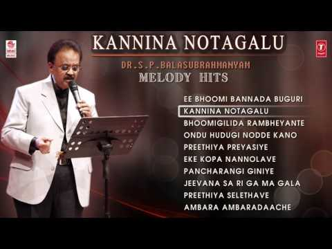 SPB Hit Songs || Kannina Notagalu || Dr. S P B MelodyHits - Vol 2 || Kannada Audio Jukebox