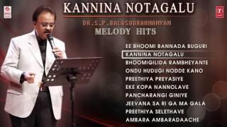 SPB Hit Songs || Kannina Notagalu || Dr. S P B Melody Hits - Vol 2 || Kannada Audio Jukebox