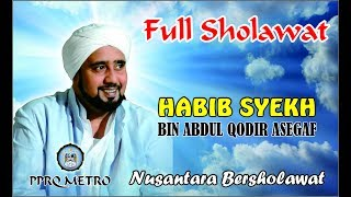 Video FULL SHOLAWAT HABIB SYEKH BIN ABDUL QODIR ASSEGAF (TERBARU) - KOTA METRO download MP3, 3GP, MP4, WEBM, AVI, FLV Juni 2018