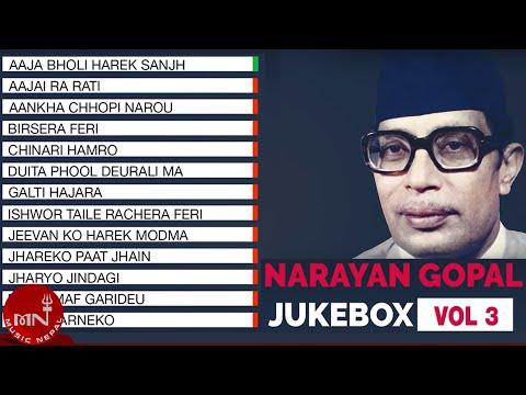 Narayan Gopal  | Nepali All Time Hit Songs | Jukebox Vol - 3