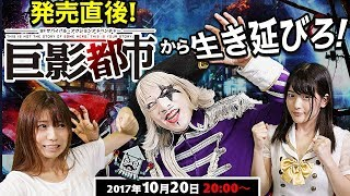 GameMarketがお送りする毎週金曜夜20時から2時間の生放送【金8!「ゲー...