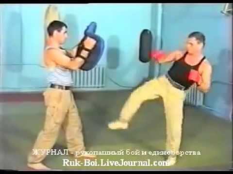 boevie-priemi-borbi-vdv-otebal-podrugu-zheni-foto