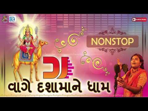 DJ Vage Dashamaa Ne Dham   Nonstop   Gujarati DJ Mix Songs   Dashama Songs   Dhiraj Prajapati