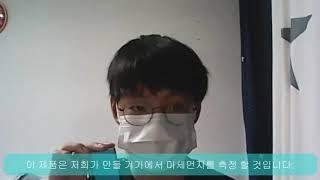 미세먼지 센서 - DAY 5