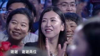 """缘来非诚勿扰 完整版 上演""""玫瑰花海"""" """"小霍建华""""帅气登台 160924"""