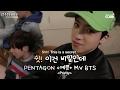 [ENGSUB] PENTAGON - 'PRETTY' MV BEHIND THE SCENES