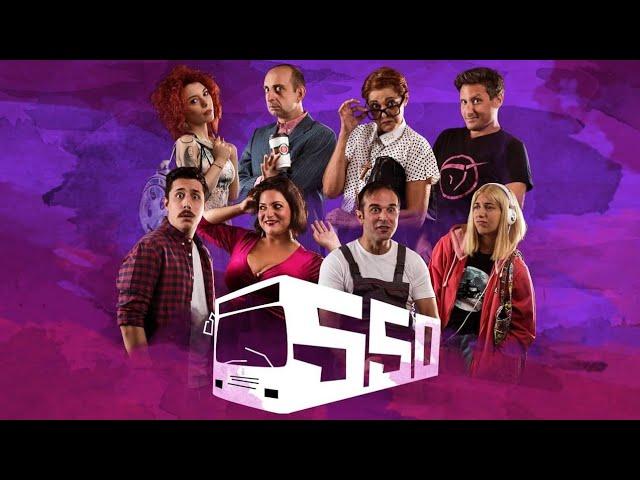 «550» - Trailer