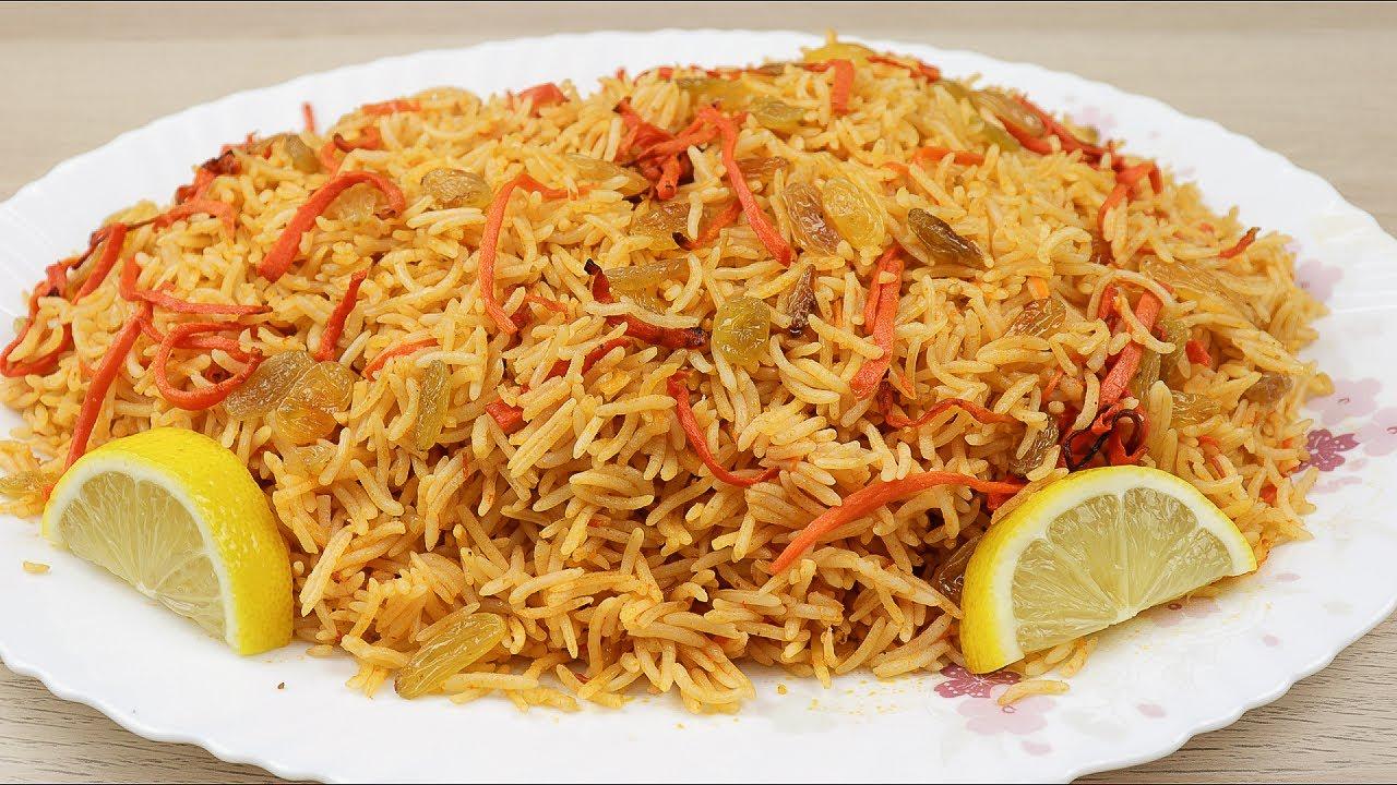 الرز البخاري بالطريقة الاصلية طريقة المطاعم لعمل الرز البخاري Youtube